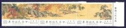 """1986-(MNH=**) Taiwan Repubblica Di Cina Striscia S.5v.""""Dipinti, Movimento Culturale Rinascimentale"""" - Unused Stamps"""
