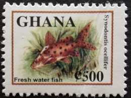 Ghana 2003-7 Def. - Ghana (1957-...)