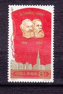CHINA SG 2212 MARX ENGELS -MNH - 1949 - ... République Populaire