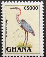 Ghana 2003-7 Def. Black  Border - Ghana (1957-...)