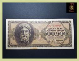 GREECE 500.000  500000  Drachmai 20.3.1944  P. 126 A VF - Griekenland
