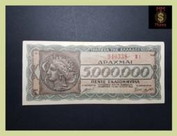 GREECE 5.000.000 5000000  Drachmai  20.7.1944  P. 128  VF \ XF - Griekenland