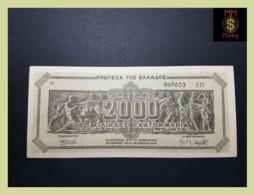 GREECE 2.000.000 2000000  Drachmai  11.10.1944        P. 133 B  AU - Griekenland