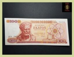GREECE 100 Drachmai 1.10.1967  P. 196 B  UNC - - Griekenland