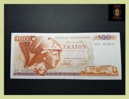 GREECE 100 Drachmai 8.12.1978  P. 200 B  UNC - Griekenland