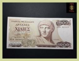 GREECE 1.000 1000 Drachmes 1.7.1987  P. 202  UNC- - Griekenland