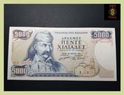 GREECE 5.000 5000 Drachmes 23.3.1984  P. 203  XF - Griekenland