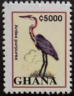 Ghana 2003-7 Def. Red Border - Ghana (1957-...)