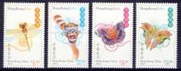 """1998-(MNH=**) Hong Kong China S.4v.""""Kites"""" - Nuovi"""