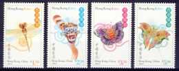 "1998-(MNH=**) Hong Kong China S.4v.""Kites"" - 1997-... Regione Amministrativa Speciale Della Cina"