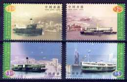 "1998-(MNH=**) Hong Kong China S.4v.""Centenary Of The Star Ferry"" - 1997-... Regione Amministrativa Speciale Della Cina"