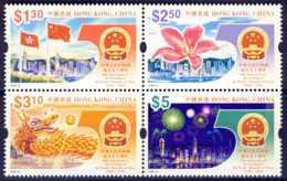 "1999-(MNH=**) Hong Kong China S.4v.""50th Anniversary Founding People's Republic China"" - 1997-... Chinese Admnistrative Region"