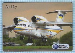 UKRAINE / Flexible Magnet / Aviation. Transport Aircraft AN-74. Coaler. Antonov. - Transport