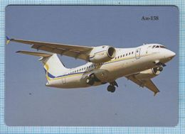 UKRAINE / Flexible Magnet / Aviation. Middle Passenger Aircraft AN-158. Antonov. - Transportmiddelen