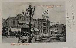 Souvenir De Salonique Les Quais Du Coté De La Place De L' Olympe  Edit David Benveniste  Undivided Back - Grèce