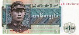 Billet De Banque De Birmanie 1 Kyat Type Aung San 1972 Non Daté Neuf - Billets