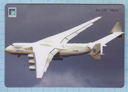 UKRAINE / Flexible Magnet / Aviation. Transport Aircraft AN-225. Mrija. Cossack . Antonov. - Transportmiddelen