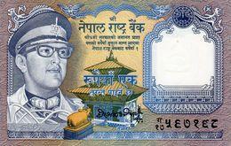 Billet De Banque Du Népal 1 Rupee 1974 Non Daté Neuf - Népal