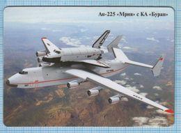 UKRAINE / Flexible Magnet / Aviation. Transport Aircraft AN-225 Mrija Cossack & Space Shuttle Buran.  Antonov. - Transport