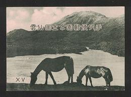 Japan 1953.11.20 Unzen National Park - 1926-89 Emperor Hirohito (Showa Era)