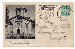 1938 SVETI NIKITA, SKOPSKA CRNA GORA, CHURCH,MACEDONIA, YUGOSLAVIA, ILLUSTRATED POSTCARD, USED - Macedonia