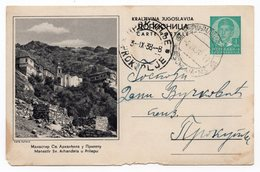 1938 MONASTERY SV ARHANDJELA, PRILEP, MACEDONIA, YUGOSLAVIA, ILLUSTRATED POSTCARD, USED - Macedonia