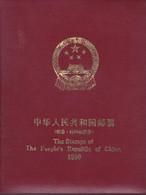 ALBUM ORIGINAL CON TODOS LOS SELLOS DE CHINA DEL AÑO 1990 - Années Complètes