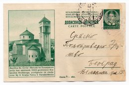 1937 STAMP POZAREVAC, BAZILIKA SV CIRILA I METODA, SERBIA, YUGOSLAVIA, ILLUSTRATED POSTCARD, USED - Yugoslavia