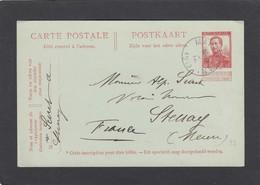 ENTIER POSTAL DE MARBEHAN POUR STENAY. - Entiers Postaux