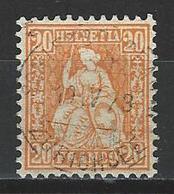 SBK 32, Mi 24 O Schiffsbureau Zürichsee - 1862-1881 Sitzende Helvetia (gezähnt)