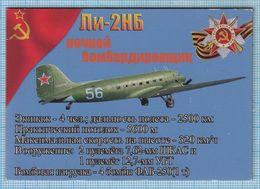 UKRAINE / Flexible Magnet / Air Force Victory Aviation. World War II. Soviet Night Bomber 2NB. 2010. - Transport
