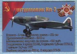 UKRAINE / Flexible Magnet / Air Force Victory Aviation. World War II. Soviet Attack Plane Il-2 . 2010. - Transport