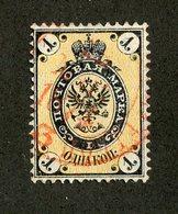 R-29035  Empire 1866  Mi.#18x (o) - Offers Welcome! - 1857-1916 Imperio