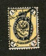 R-29040  Empire 1866  Mi.#18x (o) - Offers Welcome! - 1857-1916 Imperio
