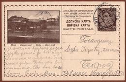 YUGOSLAVIA-SLOVENIA, CELJE, 1st EDITION, LIGHT BROWN CARDBOARD ILLUSTRATED POSTAL CARD RRR!! - Ganzsachen