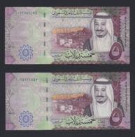 Lotto 2 Banconote Arabia Saudita - 5 Riyals 2016 (SPL) - Arabia Saudita
