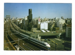 Cartolina Postale - Giappone - Nishi-Ginza - Viaggiata - Tokyo