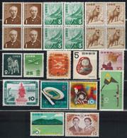 JAPAN 1950-1959 - Lot 14 X   **/ MNH - 1926-89 Kaiser Hirohito (Showa Era)