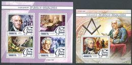 103 GUINEE 2016 - Masonic Franc Maconnerie Freemasonry Freimaurerei - Neuf ** (MNH) Sans Trace De Charniere - Freemasonry