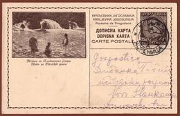 YUGOSLAVIA-CROATIA, PLITVICE LAKE WATERFALL, 1st EDITION, LIGHT BROWN CARDBOARD ILLUSTRATED POSTAL CARD RRR!! - Ganzsachen