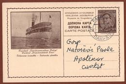 "YUGOSLAVIA-CROATIA, STEAM SHIP ""PRINCE PETER"", 1st EDITION, LIGHT BROWN CARDBOARD ILLUSTRATED POSTAL CARD RRR!! - Ganzsachen"