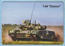 UKRAINE / Flexible Magnet / Military Equipment. Tank Panzer T-84. Oplot. 2017. - Other