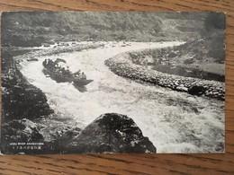 CPA, Hozu River Arashiyama - Kyoto