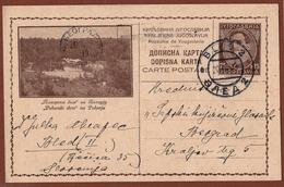 YUGOSLAVIA-SLOVENIA, POHORJE MOUNTAIN, 1st EDITION, DARK BROWN CARDBOARD ILLUSTRATED POSTAL CARD RRR!! - Ganzsachen