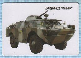 UKRAINE / Flexible Magnet / Military Equipment Combat Reconnaissance Patrol Car BRDM-2. 2017 - Magneti