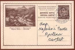 YUGOSLAVIA-SLOVENIA, ROGASKA SLATINA, 1st EDITION, LIGHT BROWN CARDBOARD ILLUSTRATED POSTAL CARD RRR!! - Ganzsachen
