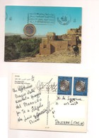 M8522 MAR0CCO 1981 STAMPS  Viaggiata - Marocco