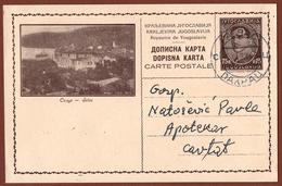 YUGOSLAVIA-CROATIA, SELCE, 1st EDITION, LIGHT BROWN CARDBOARD ILLUSTRATED POSTAL CARD RRR!! - Ganzsachen