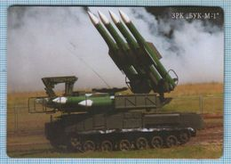 UKRAINE / Flexible Magnet / Military Equipment Anti-aircraft Missile System BUK-M-1. 2017. - Other