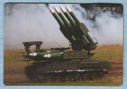 UKRAINE / Flexible Magnet / Military Equipment Anti-aircraft Missile System BUK-M-1. 2017. - Magneti